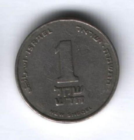 1 шекель 1988 г. Израиль