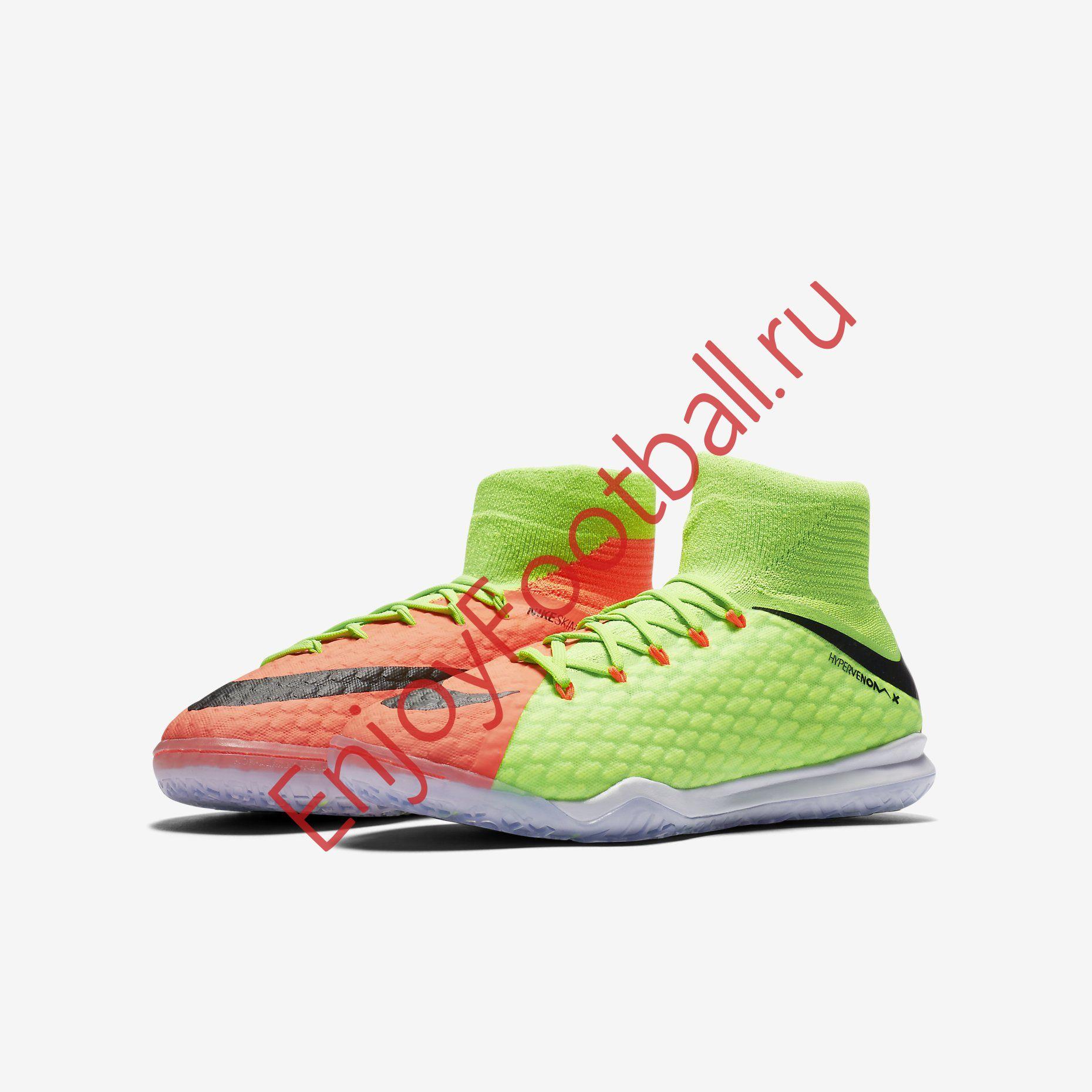 fc234b13 Детская обувь для зала NIKE HYPERVENOMX PROXIMO II DF IC 852602-308 JR —  купить ...