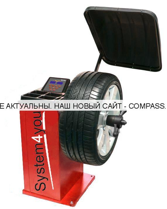 Балансировочный станок SS-500 полуавтоматический
