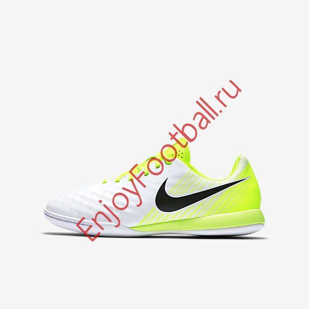 429b25d4 Детская обувь для зала NIKE MAGISTAX OPUS II IC 844422-109 JR ...