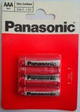 Panasonic R03(AAA) Zink Carbon BL-4 /48/240/