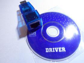 USB Сетевая карта.