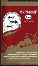 Мурацид 1 мл.(от сад. муравьев) З-А/200