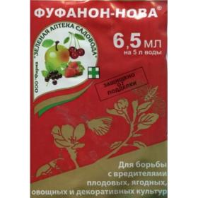 Фуфанон- Нова  ср-во от вредителей  6,5 мл. ЗА/150