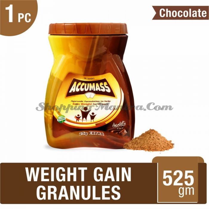 Аюрведические гранулы со вкусом шоколада для набора веса Акьюмасс Дивиса | Divisa Accumass Ayurvedic Weight Gain Granules