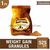 Аюрведические гранулы для набора веса Акьюмасс Дивиса | Divisa Accumass Ayurvedic Weight Gain Granules