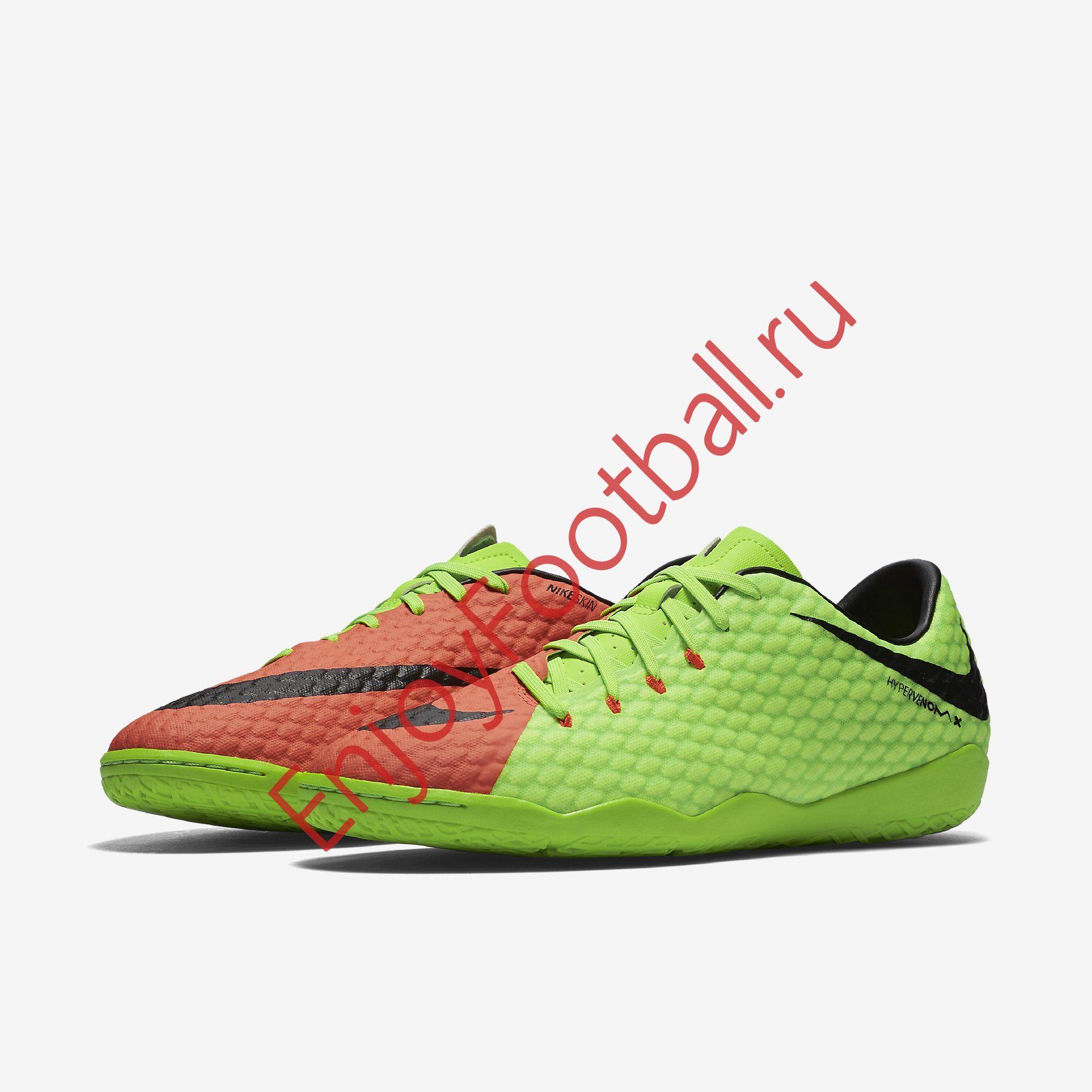 1810217f9a13b5 Обувь для зала Nike HypervenomX Phelon 3 852563-308 SR — купить зеленые  футзалки Гипервеном ...