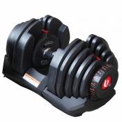 Регулируемая гантель Optima Fitness SSS 40 кг