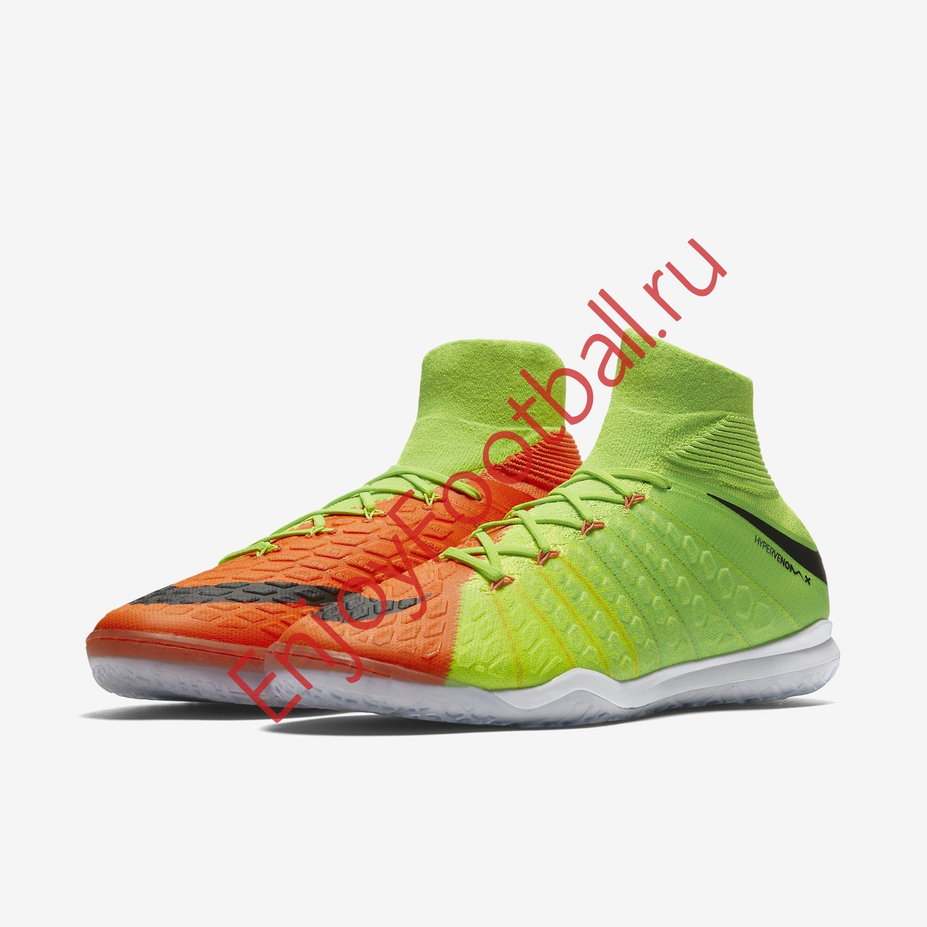 Обувь для зала Nike HypervenomX Proximo II Dynamic Fit IC 852577-308 SR —  купить  Nike Hypervenom ... 0eb0053583d