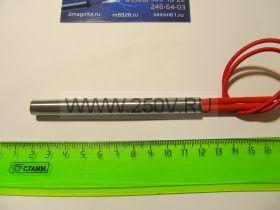 Нагреватель патронный 8 * 75 мм, 220 в, 150 вт,