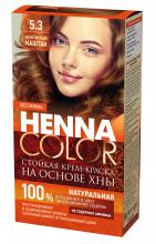 Cтойкая крем-краска для волос серии «Henna Сolor», тон Золотистый каштан 115мл