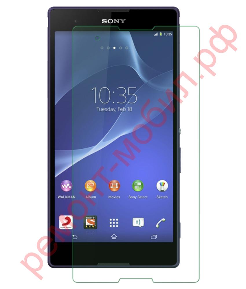 Защитное стекло для Sony T2 Ultra ( D5303 / D5306 / D5322 )