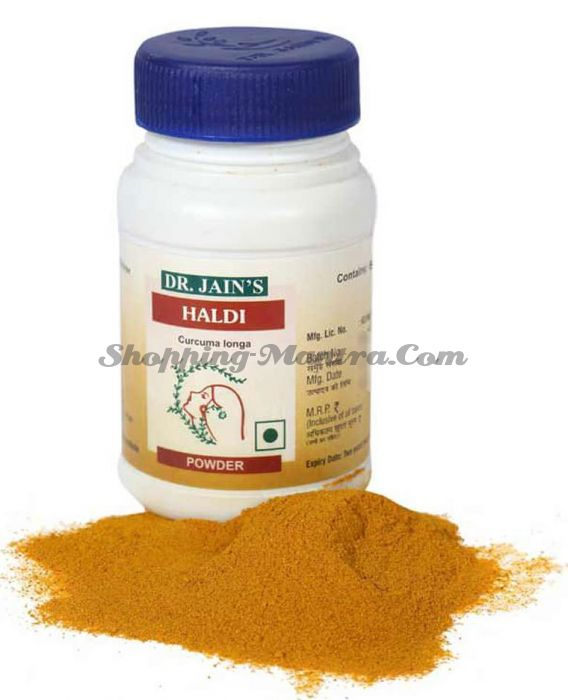 Халди (турмерик) чурна Доктор Джейн | Dr. Jain's Haldi Powder