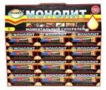 Супер клей Монолит 3гр (12 штук на блистере)