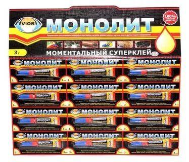Супер клей Монолит 3гр (12 штук на блистаре)