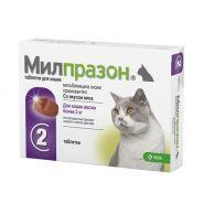 Милпразон Таблетки от гельминтов для кошек более 2 кг (2 шт./уп.)