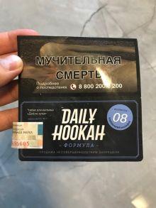 Табак для кальяна Daily Hookah (Дэйли Хука)