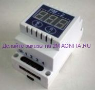 Регулятор напряжения 220в РМ 2