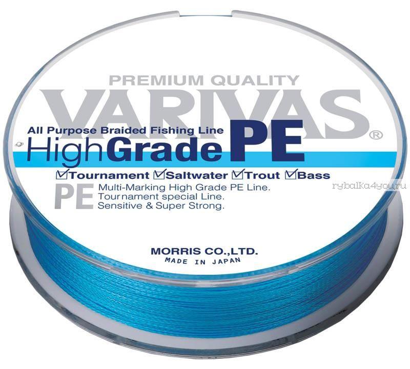 Леска плетеная Varivas High Grade PE X4 150 м blue