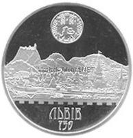 5 гривен 2006 г. 750 лет г. Львов