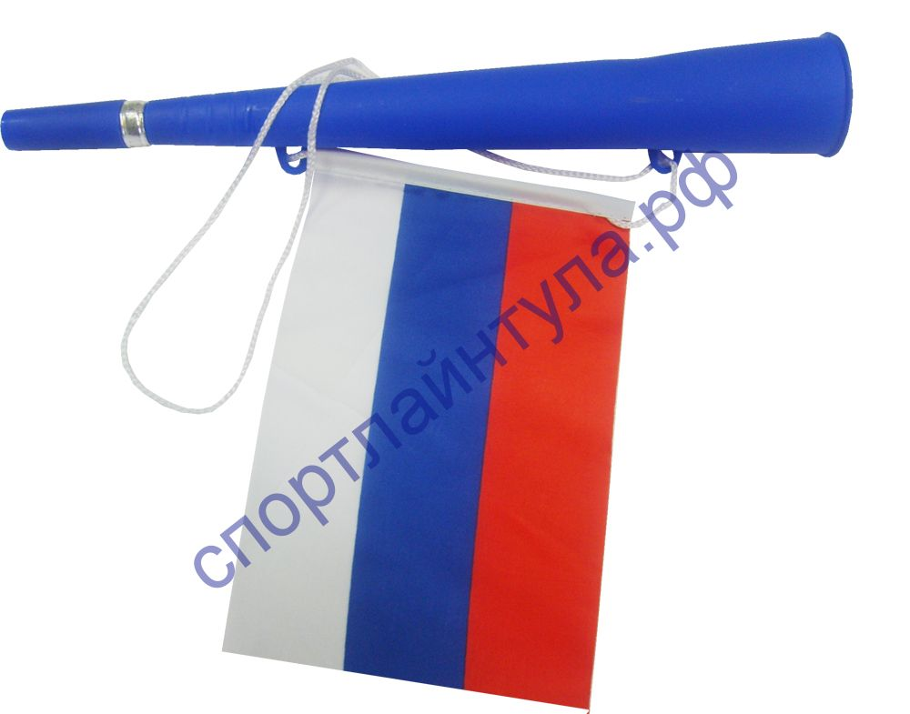 Дудка болельщика, 1 рожковая с российским флагом