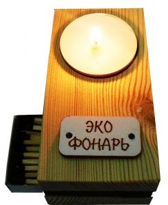 Эко фонарь (сувенир)