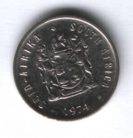 5 центов 1974 г. ЮАР