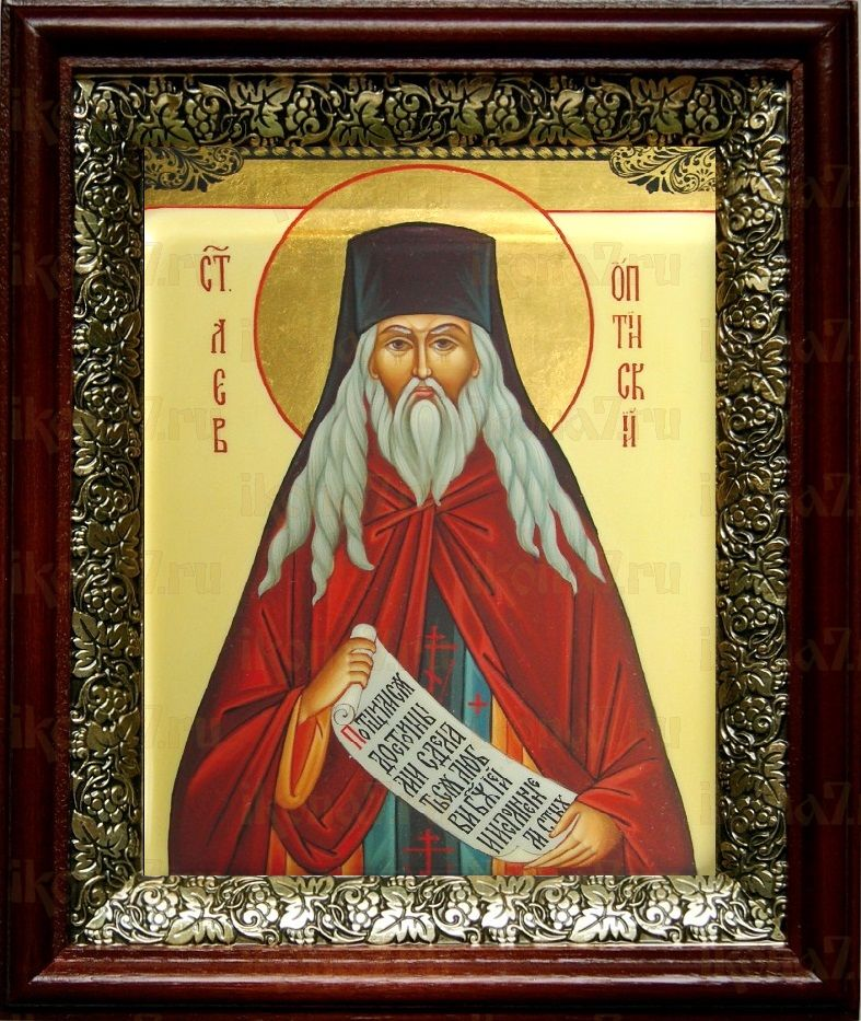 Лев Оптинский (19х22), темный киот