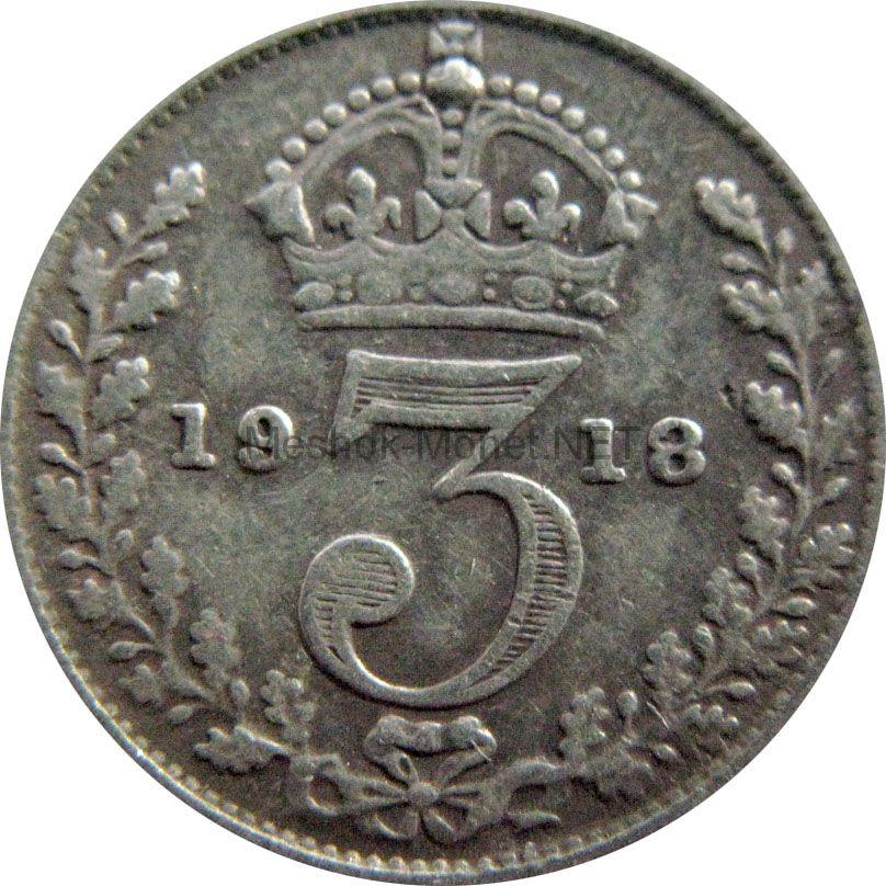Великобритания 3 пенса 1916 г.