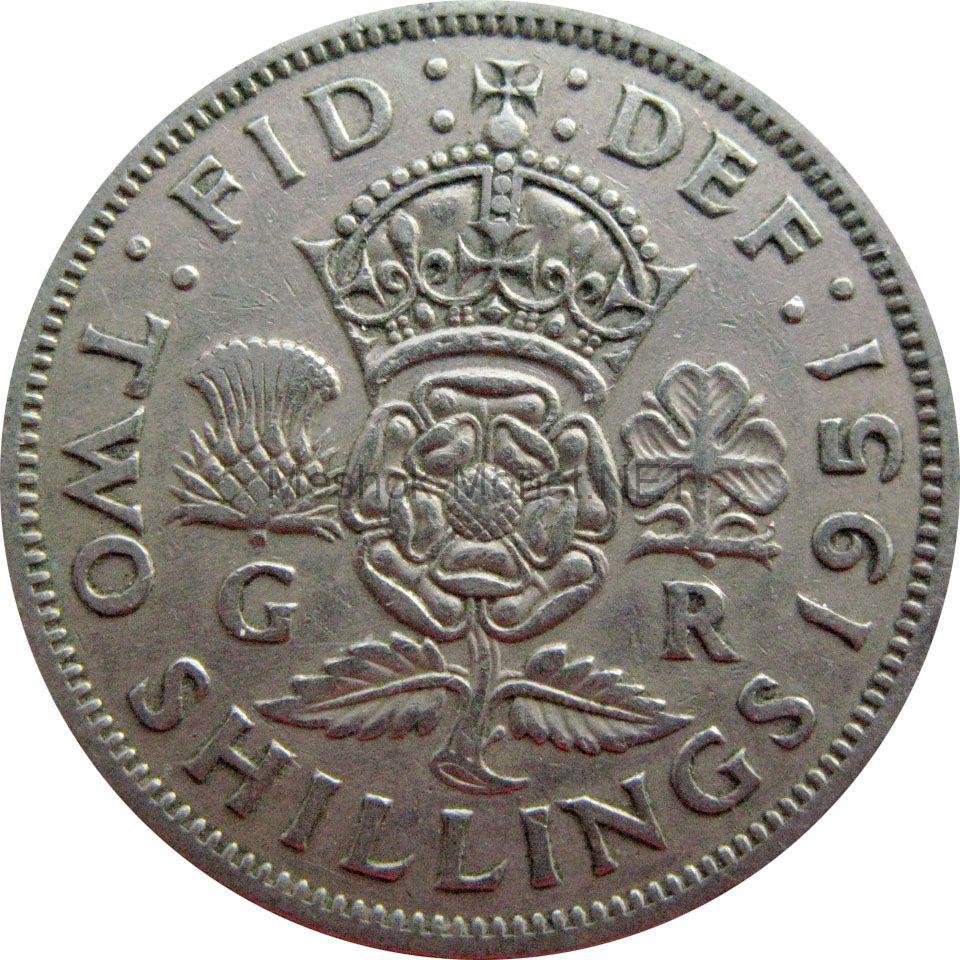 Великобритания 1 флорин (2 шиллинга) 1951 г.