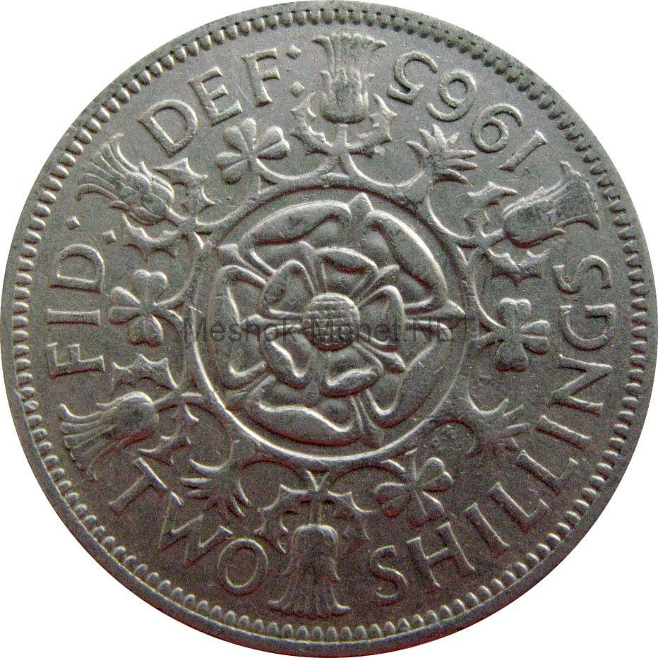 Великобритания 1 флорин (2 шиллинга) 1965 г.