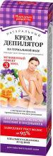Крем-депилятор для ног, рук, области бикини и подмышек для чувствительной кожи серии Народные рецепты, 100 мл