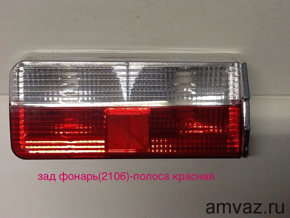 Задние фонари PT06-4 2106 полоса красная комплект
