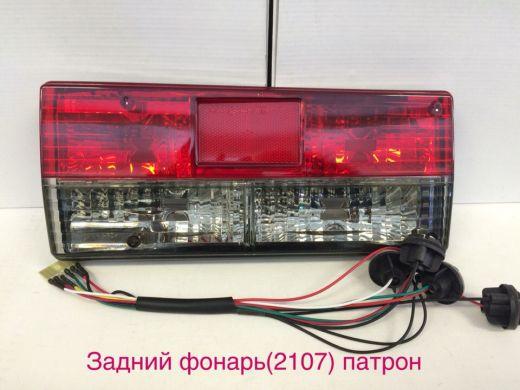 Задние фонари 2107 полоса красная(патрон) комплект