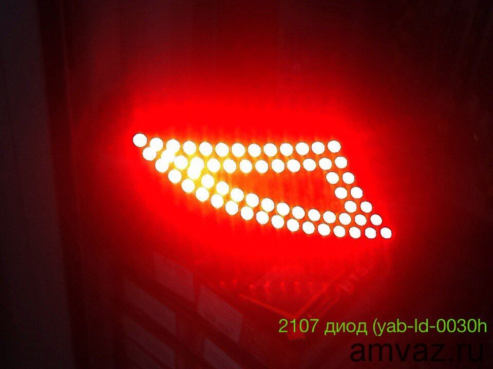 Задние фонари YAB-LD-0030H (Brown+Black) 2107 диод комплект