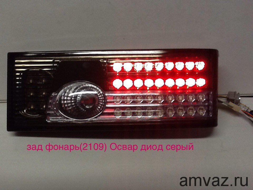 Задние фонари DH-415-LED 2109 освар диод серый комплект