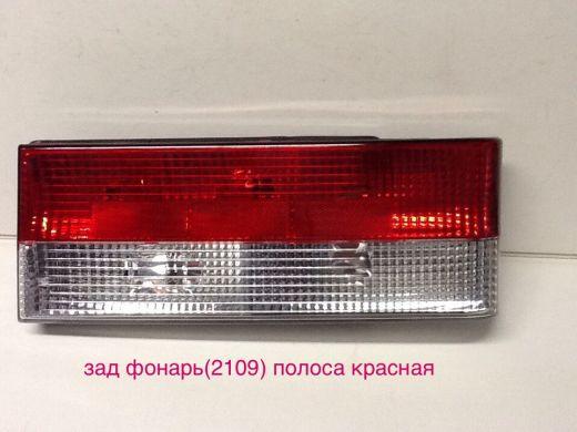 Задние фонари PT-09-04 2109 полоса красная комплект