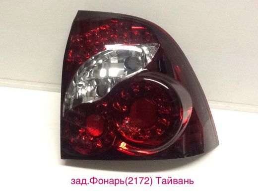 Задние фонари 2172 ИНФИНИТИ комплект