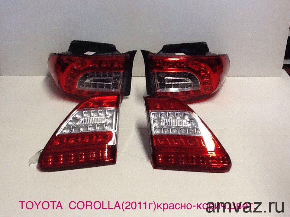 Задние фонари YAB-KLL-0160 RC Toyota corolla 2011 год комплект