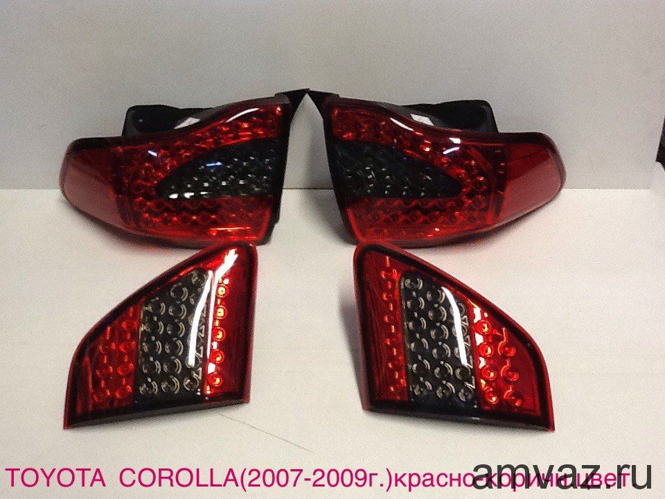 Задние фонари YAB-TY-0016A red-brown Toyota corolla 2007-2009 год красно-коричневый комплект