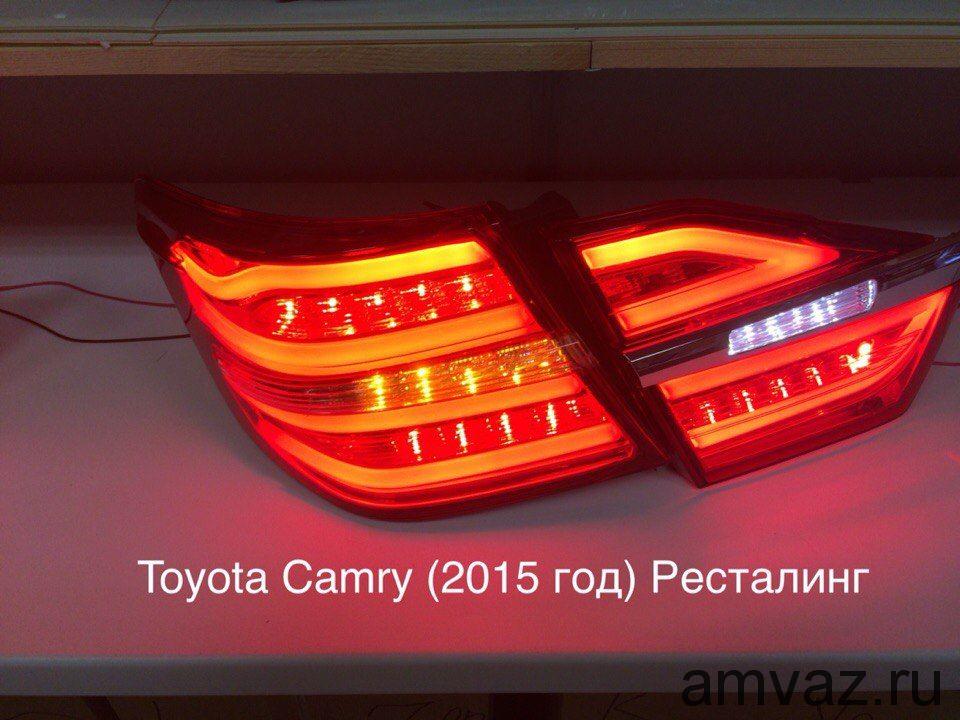 Задние фонари YAB-KMR-000 3 Камри 2015 комплект