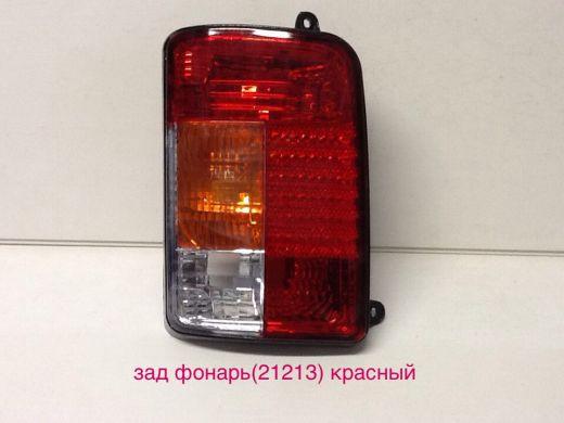 Задние фонари PT-21-1 зад фонарь 21213 красный комплект