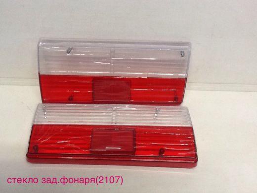 Cтекло для задней фары DH-403 (white and red)  2107 бело-красн комплект