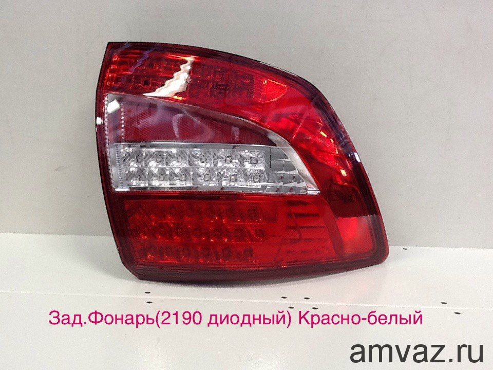 Задние фонари ZFT-310 LED (2190) диод красно-белый комплект