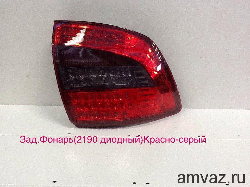Задние фонари ZFT-310 LED (2190) диод красно-серый комплект