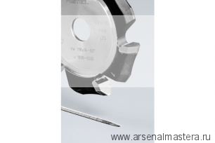 Фреза FESTOOL V-образная, пазовая, дисковая  HW 118x14-90°/Alu