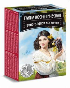 Глина косметическая Виноградная косточка 100г