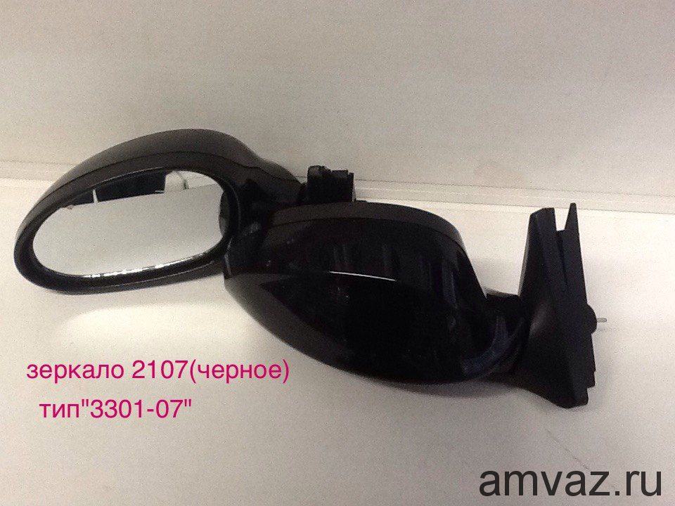 Зеркала бокового вида 3301-07 Black 2107 чёрное комплект
