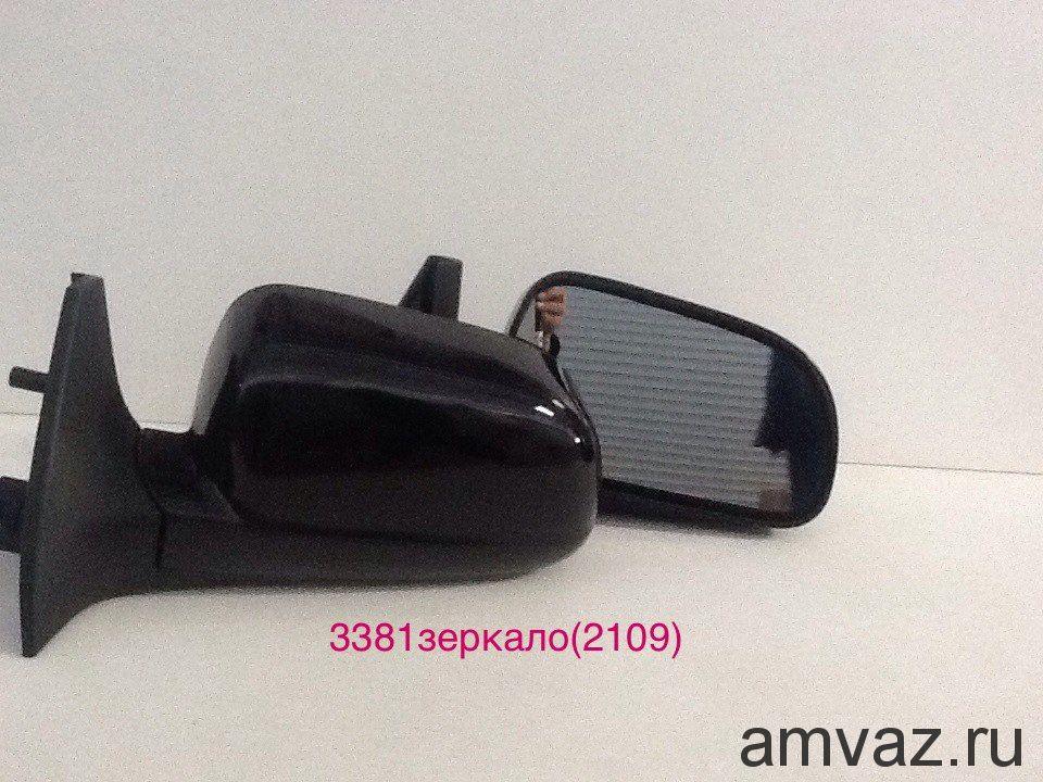 Зеркала бокового вида 3381-09 Black 2109 чёрное комплект
