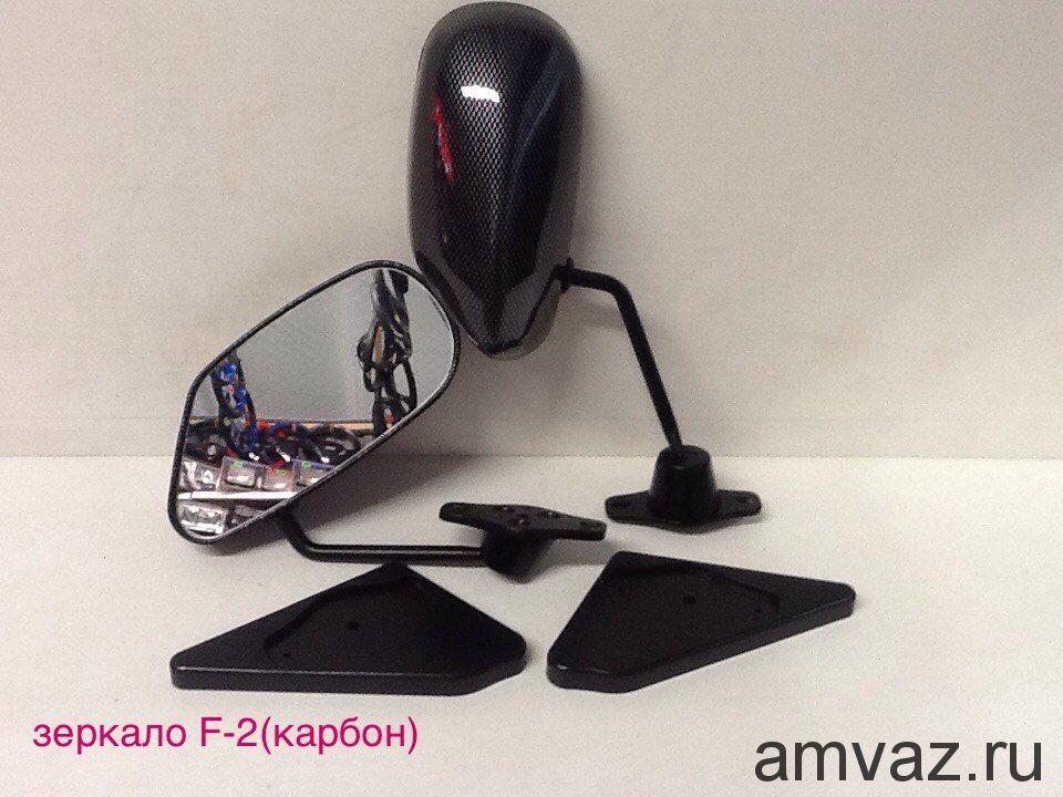 Зеркала бокового вида F-2 Carbon комплект